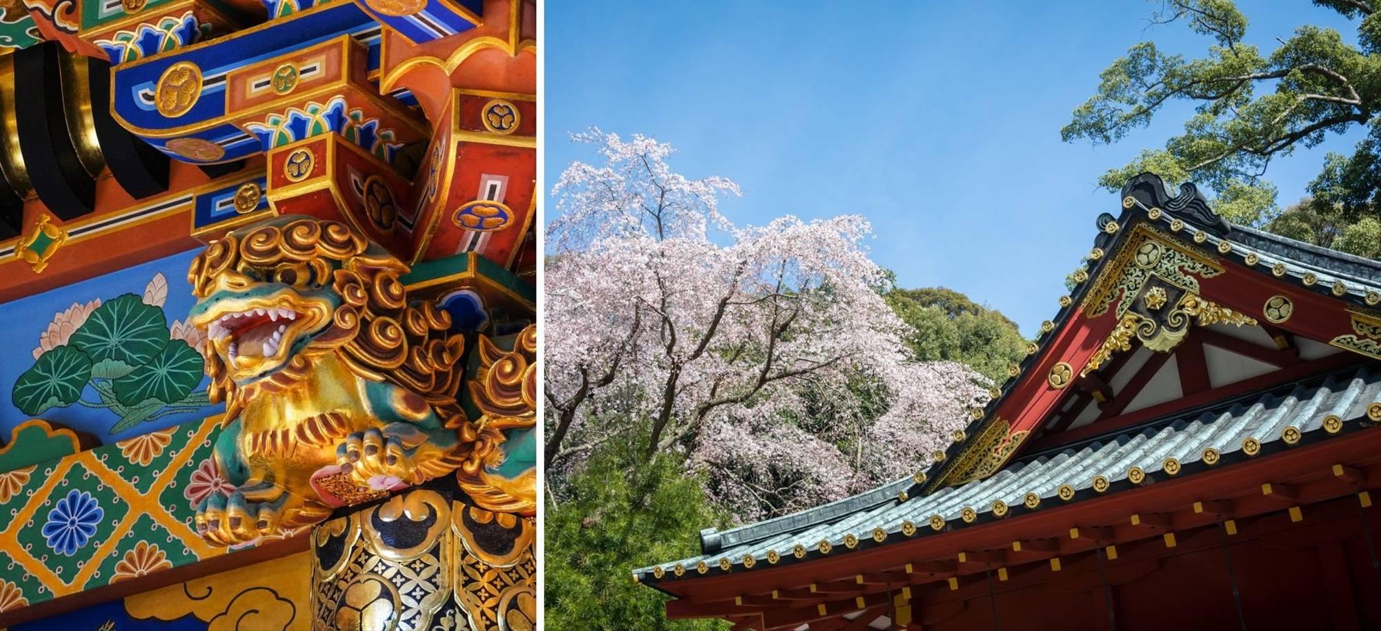 17 Day   Kunozan Toshogu Shrine   Itinerary Desktop
