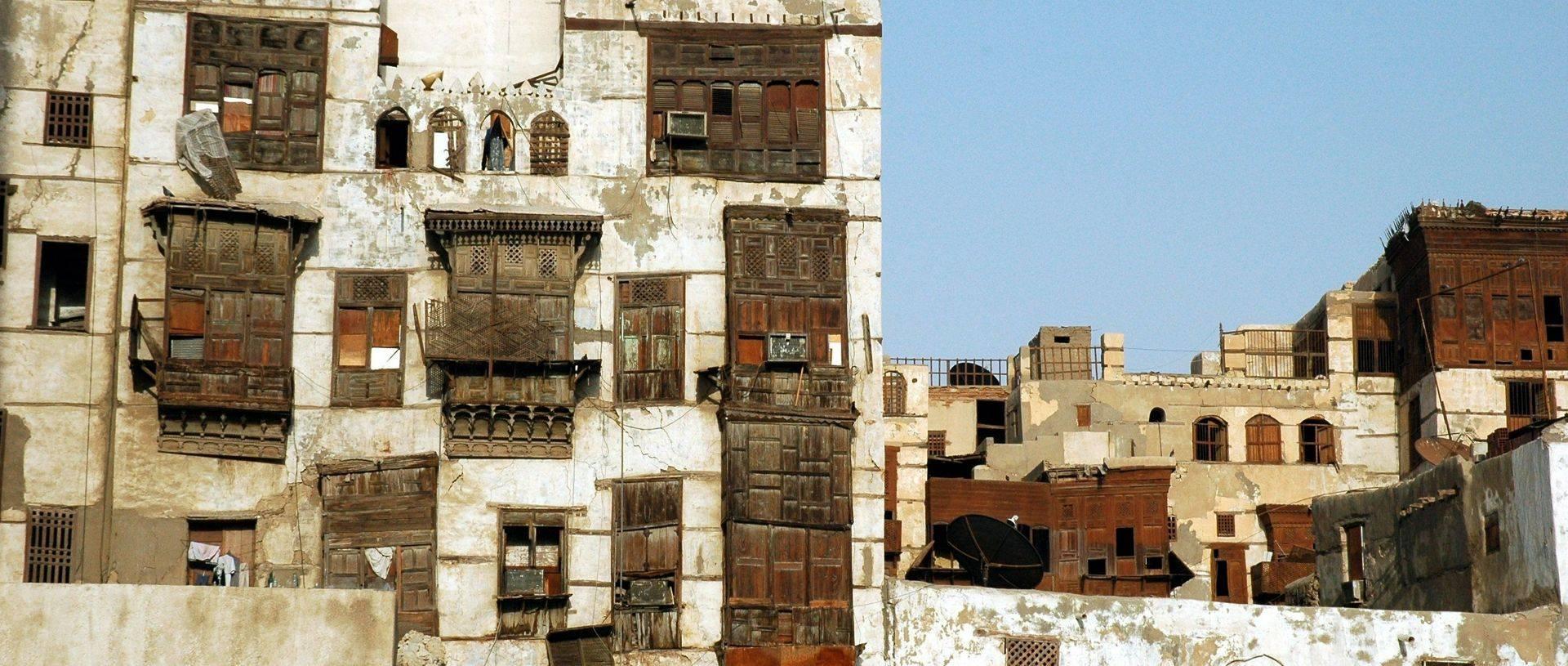 Old Coral Houses - Jeddah.jpg