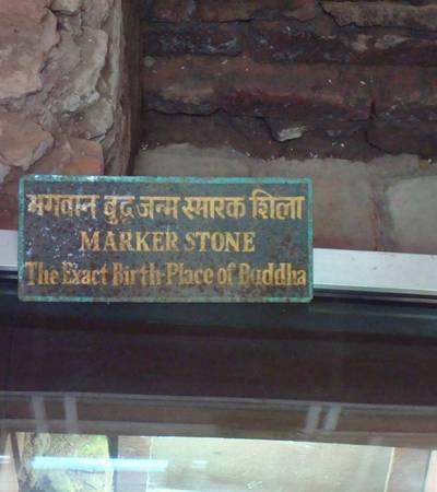 Birthplace of Lord Buddha