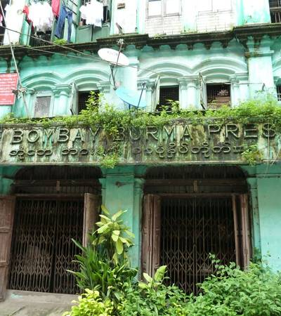 Colonial buildings in Yangon