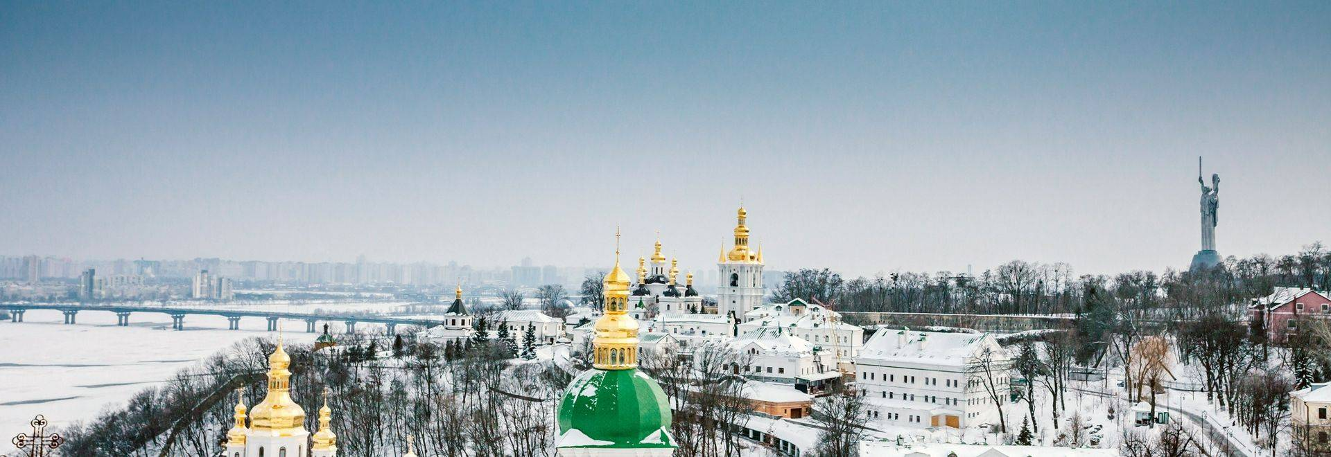 Kyiv Pechersk Lavra (aka Kyiv Monastery of the Caves) is a historic Orthodox Christian monastery which gave its name to one …