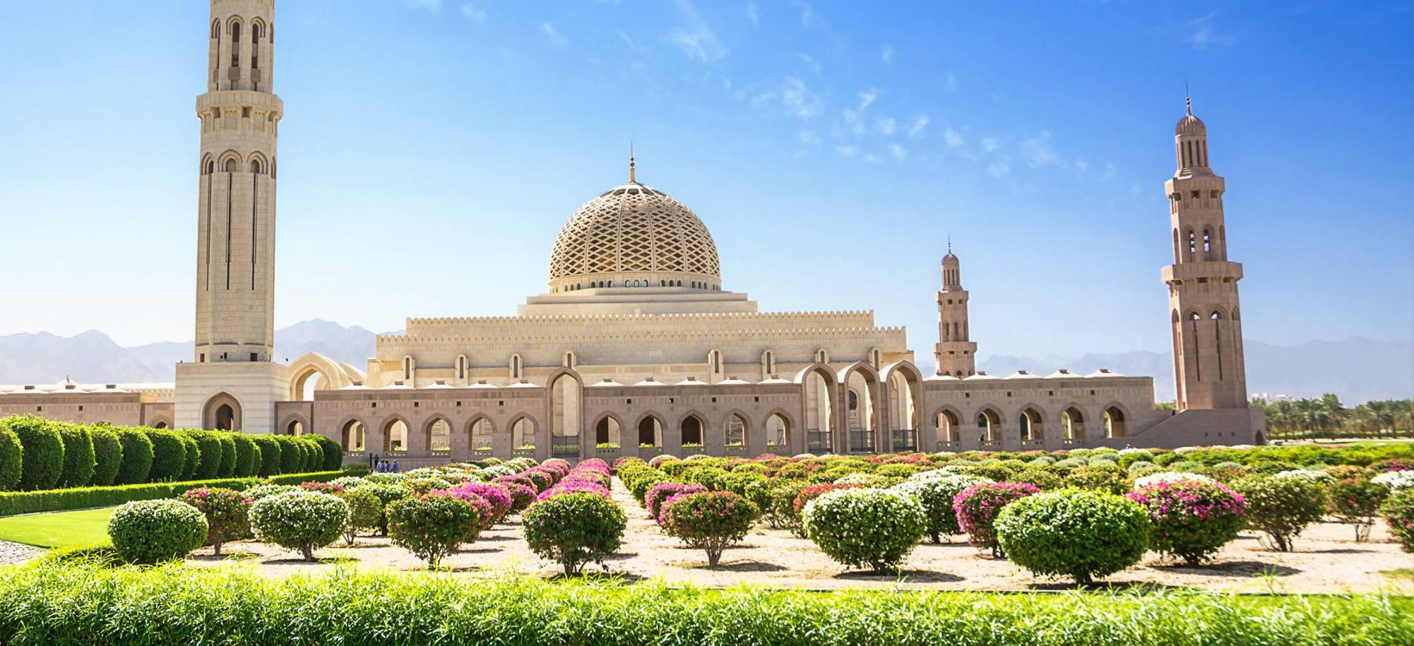 Muscat   Gardens And The Muscat Grand Mosque   Itinerary Desktop