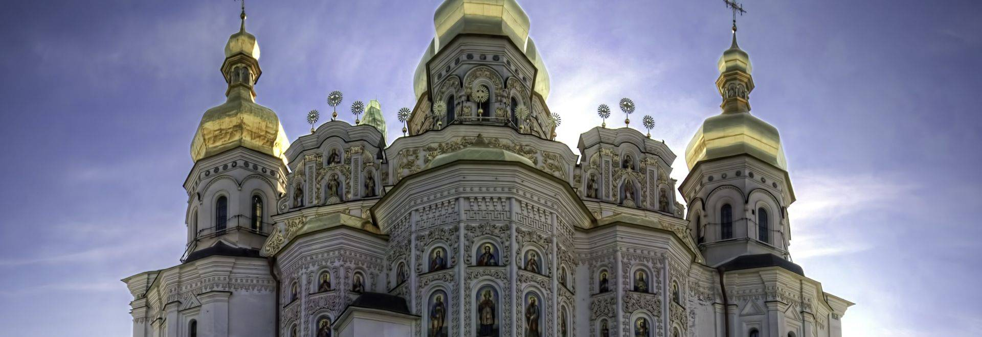 This is Dormition Cathedral at Kiev Pechersk Lavra in Kiev.