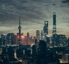 Depart Shanghai