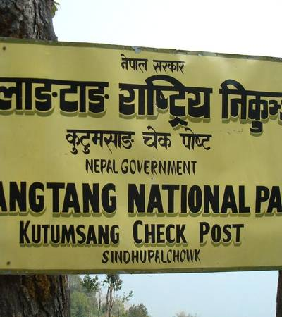 Entering Langtang National Park