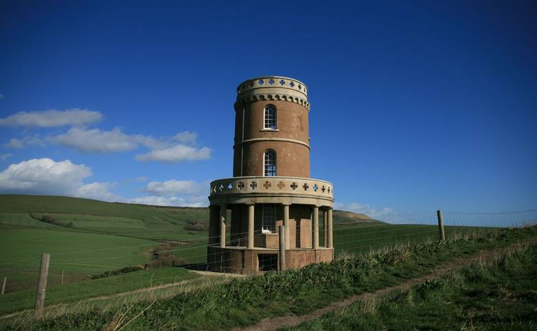 IMG_4195_Clavell tower.JPG