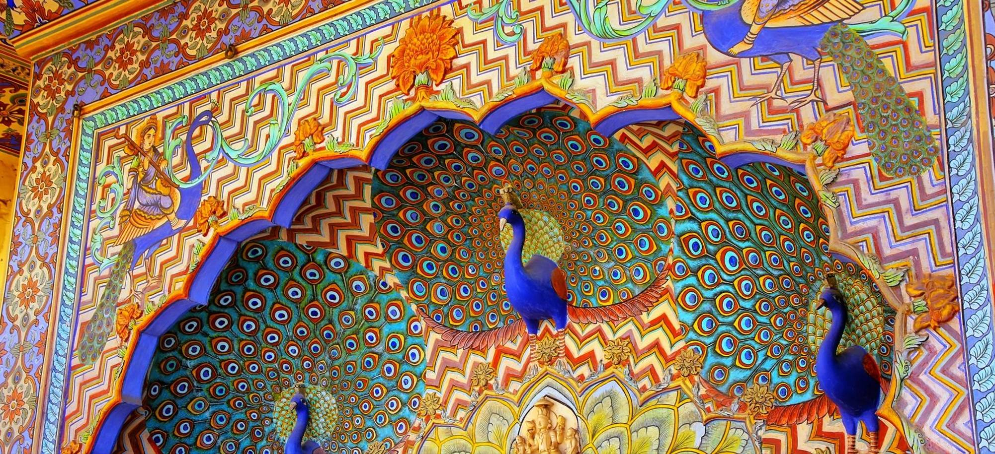 4 Day - Tour Day 4 - Agra-Jaipur, Peacock Gate - City Palace-  Itinerary Desktop.jpg