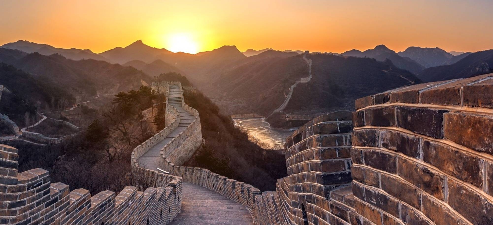 17 Day   Beijing Great Wall Of China   Itinerary Desktop