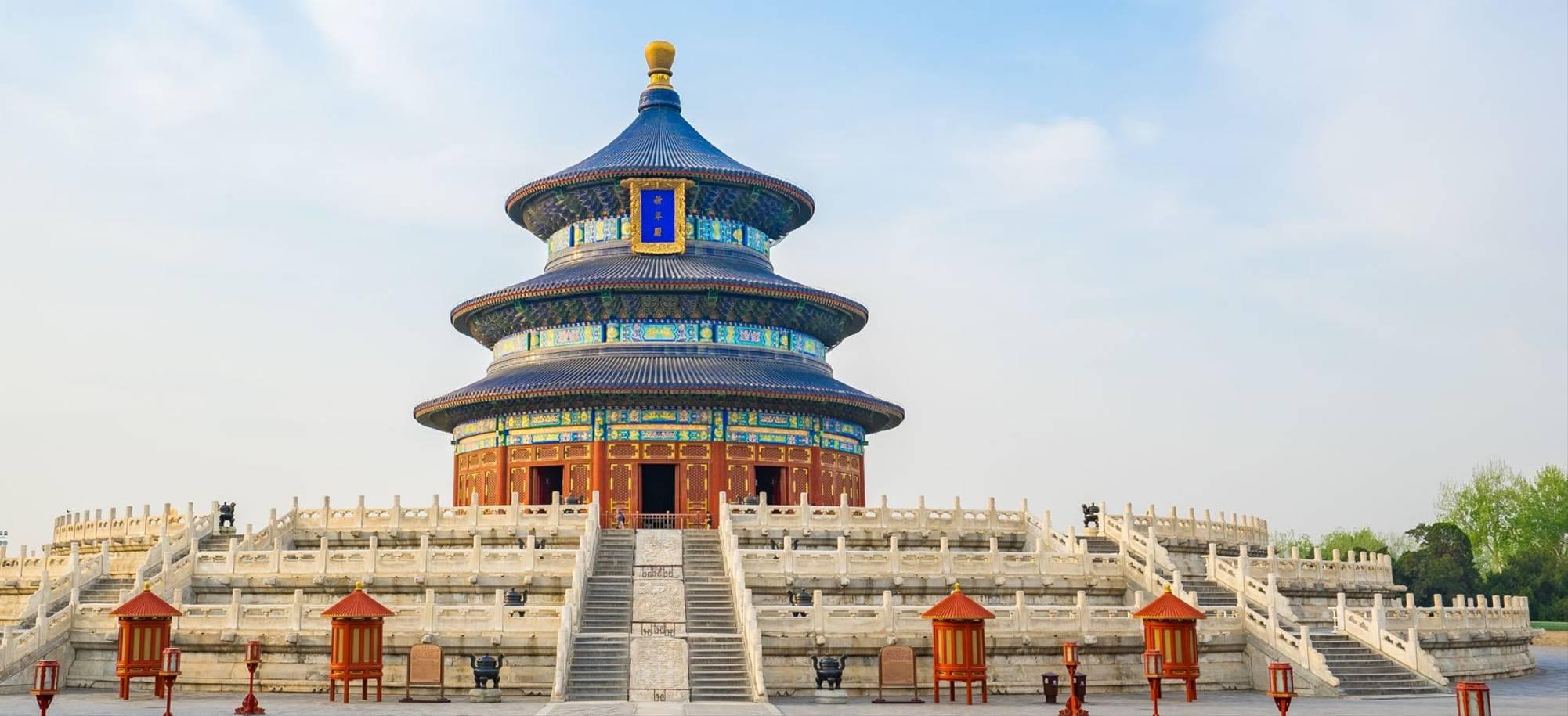 Itinerary Desktop Beijing Day 15
