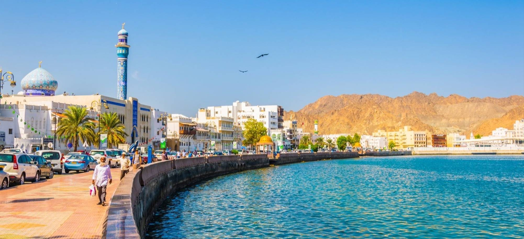 Muscat  Coastline Of Muttrah  Itinerary Desktop