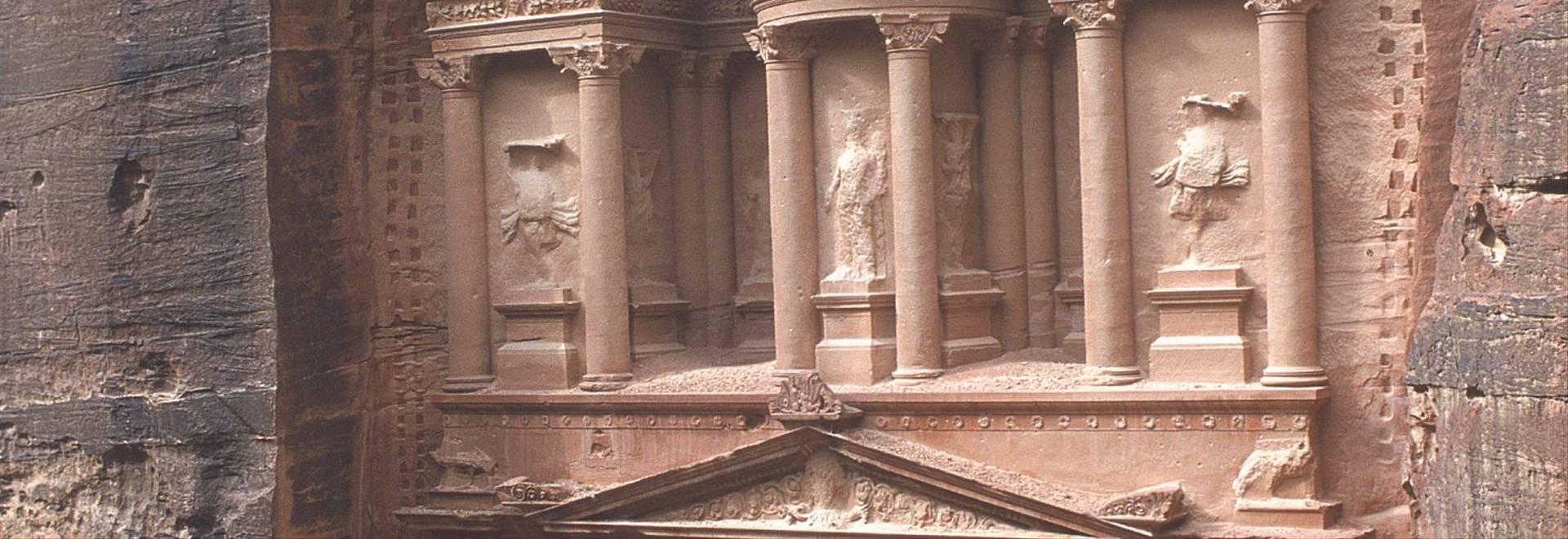 Petra (Treasury)