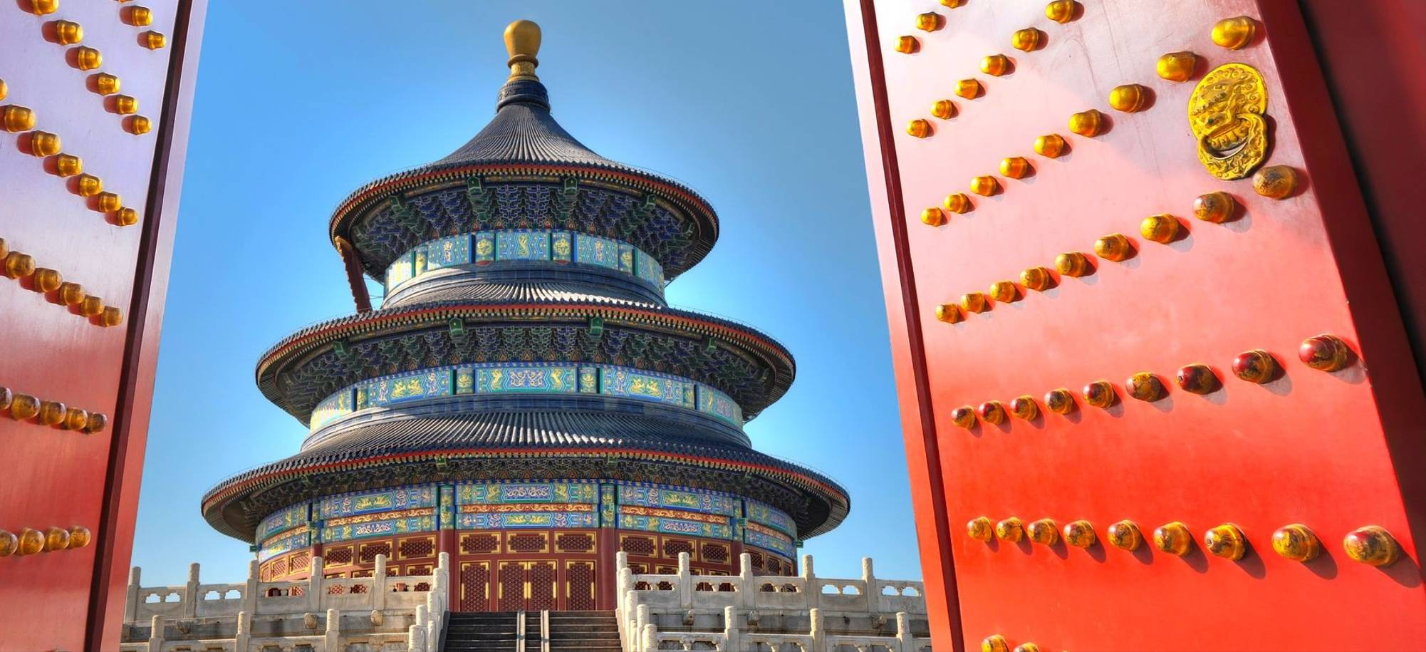 Tianjin   Temple Of Heaven   Itinerary Desktop