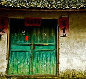 Guilin – Shanghai