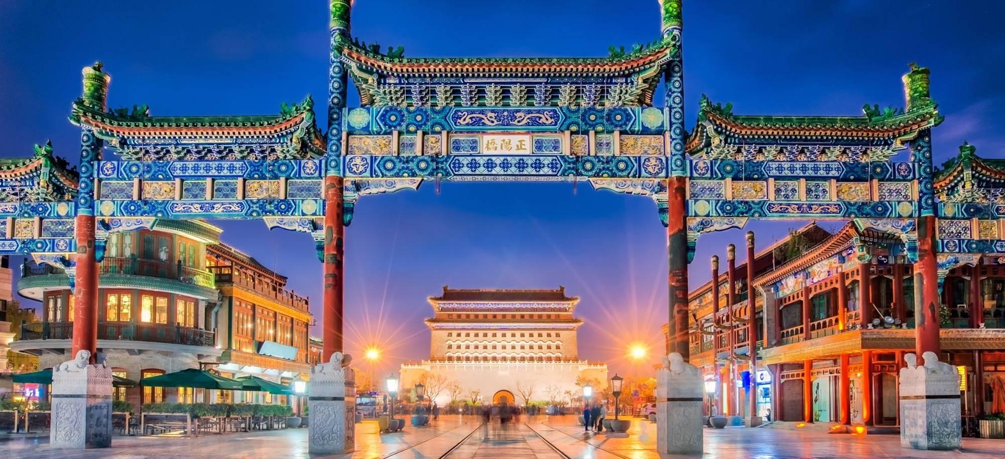 12 13 Day   Tianjin (Beijing) Zhengyang Gate Jianlou  Itinerary Desktop