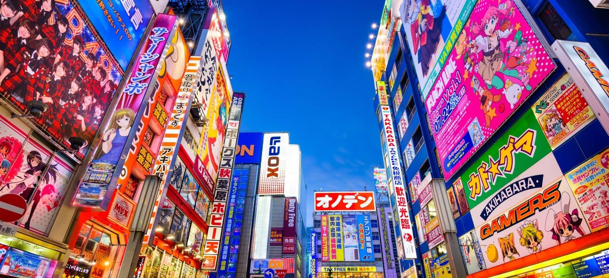 Tokyo City Centre