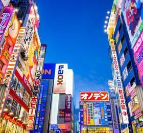 Tokyo - Hotel Stay