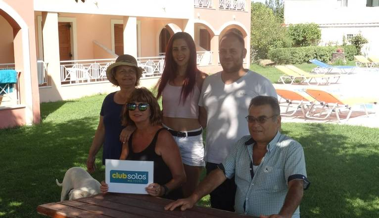 Aronda Family