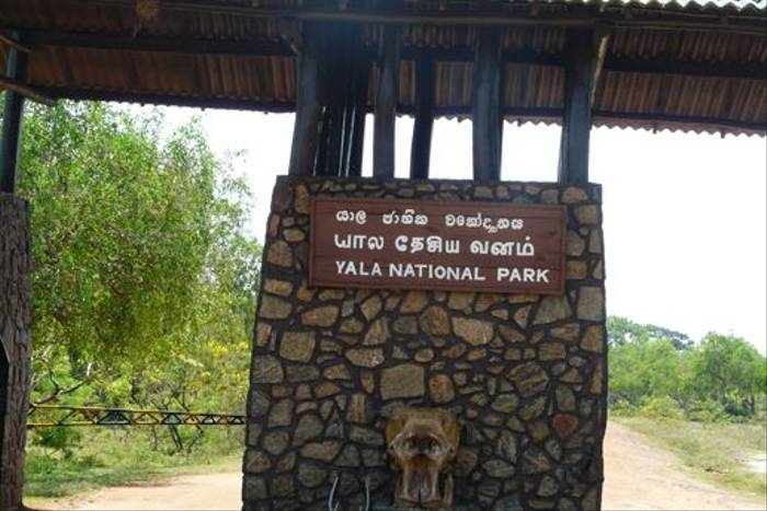 Yala National Park entrance (Rajan Jolly)