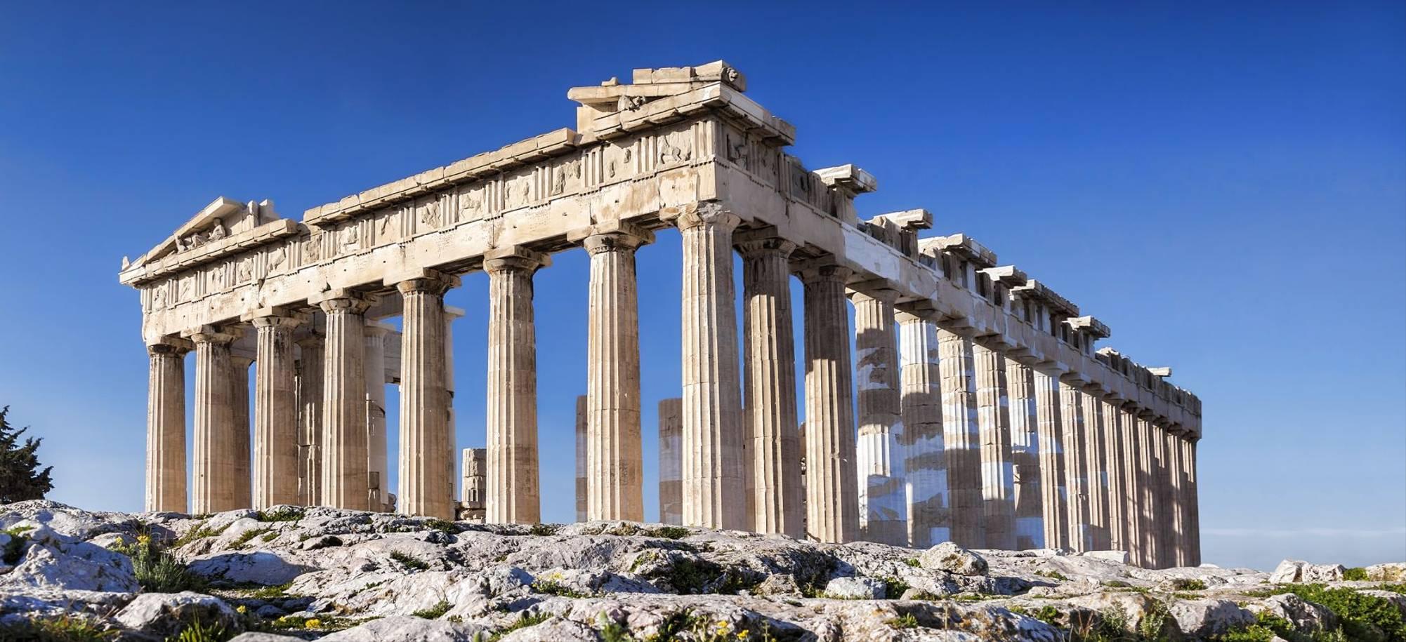 Athens   Parthenon   Itinerary Desktop