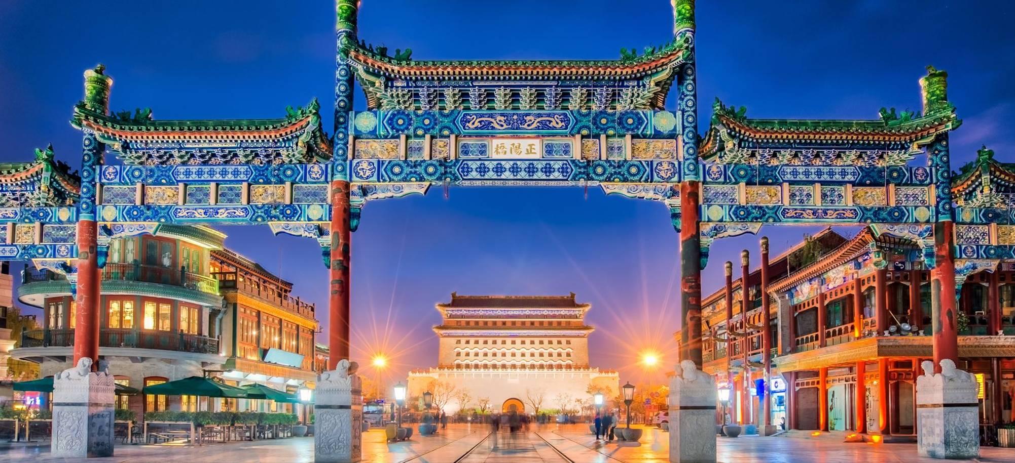16 Day   Beijing, Zhengyang Gate Jianlou In Qianmen Street    Itinerary Desktop