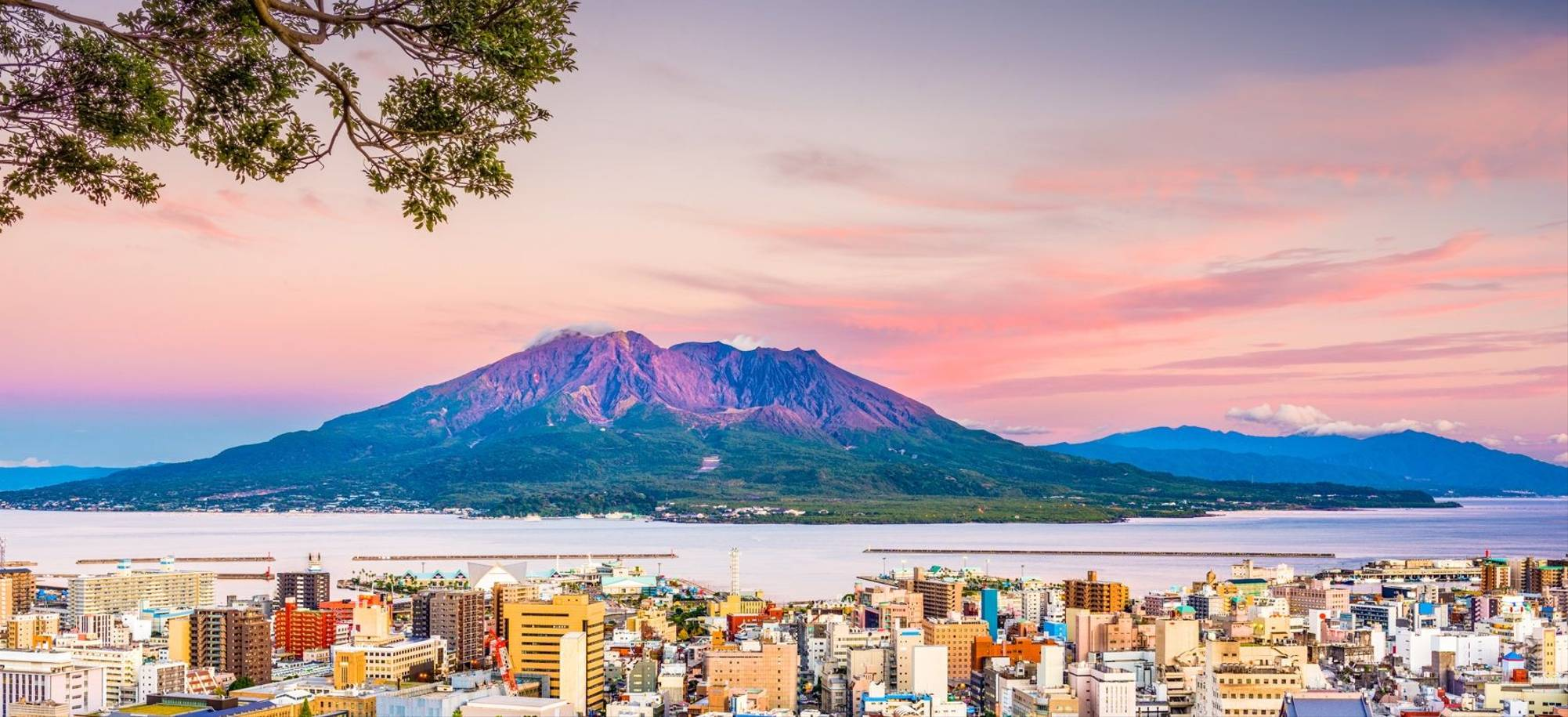 14 Day   Kagoshima, Itinerary Desktop