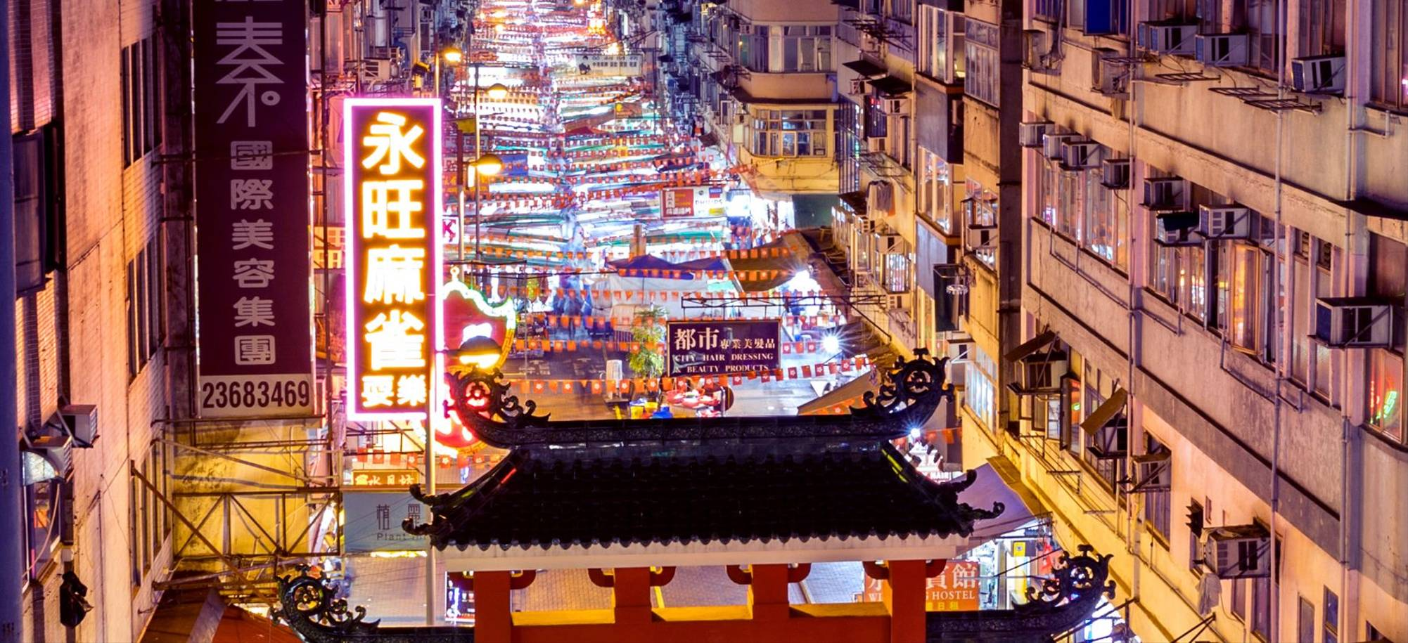 Hong Kong   Temple Street Night Market   Itinerary Desktop