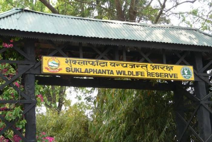 Suklaphanta entrance