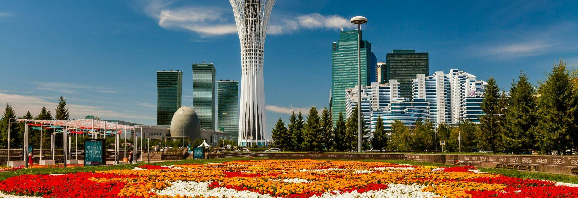 The Bayterek Tower is a Symbol of Kazakhstan  The central boulevard, with flower beds leading up to Bayterek Tower,