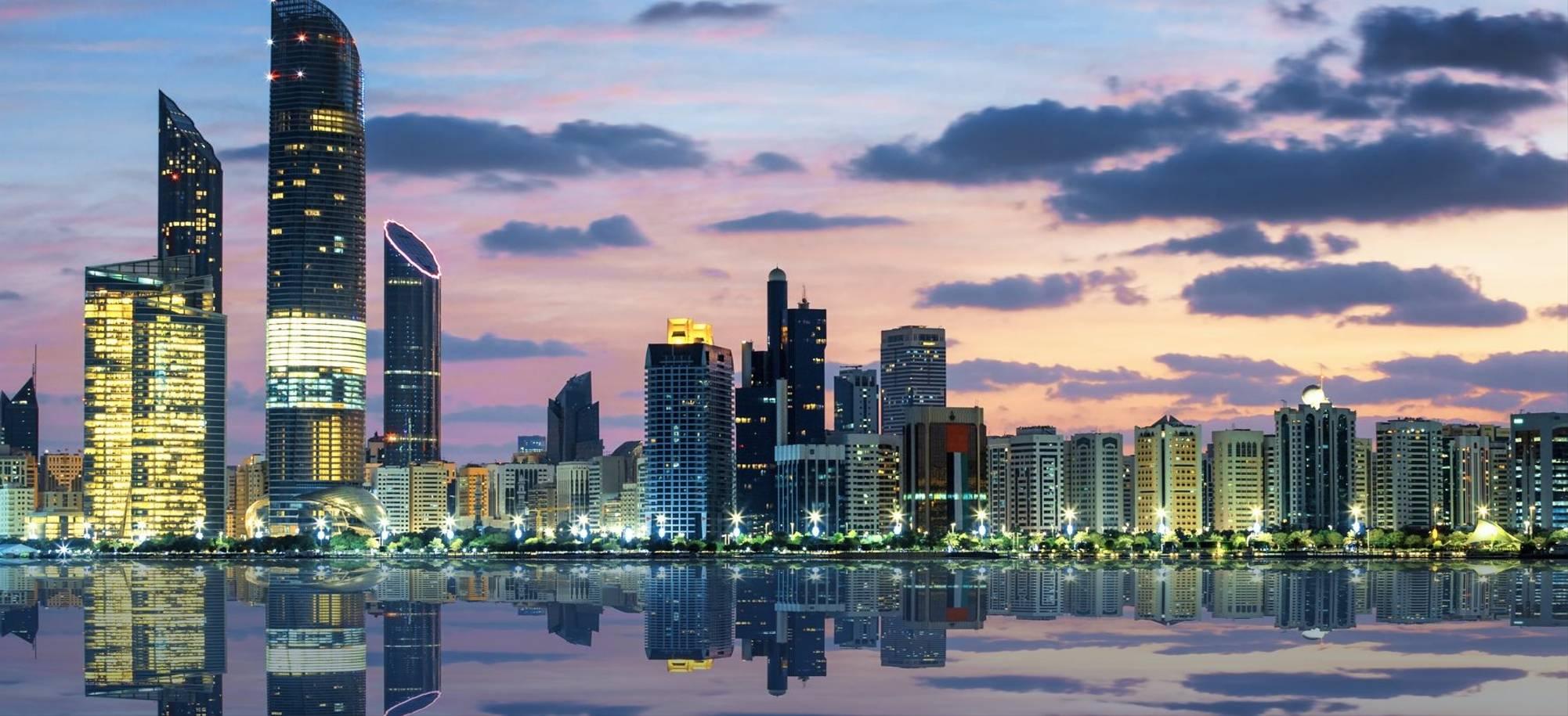 Extra Abu Dhabi   Itinerary Desktop