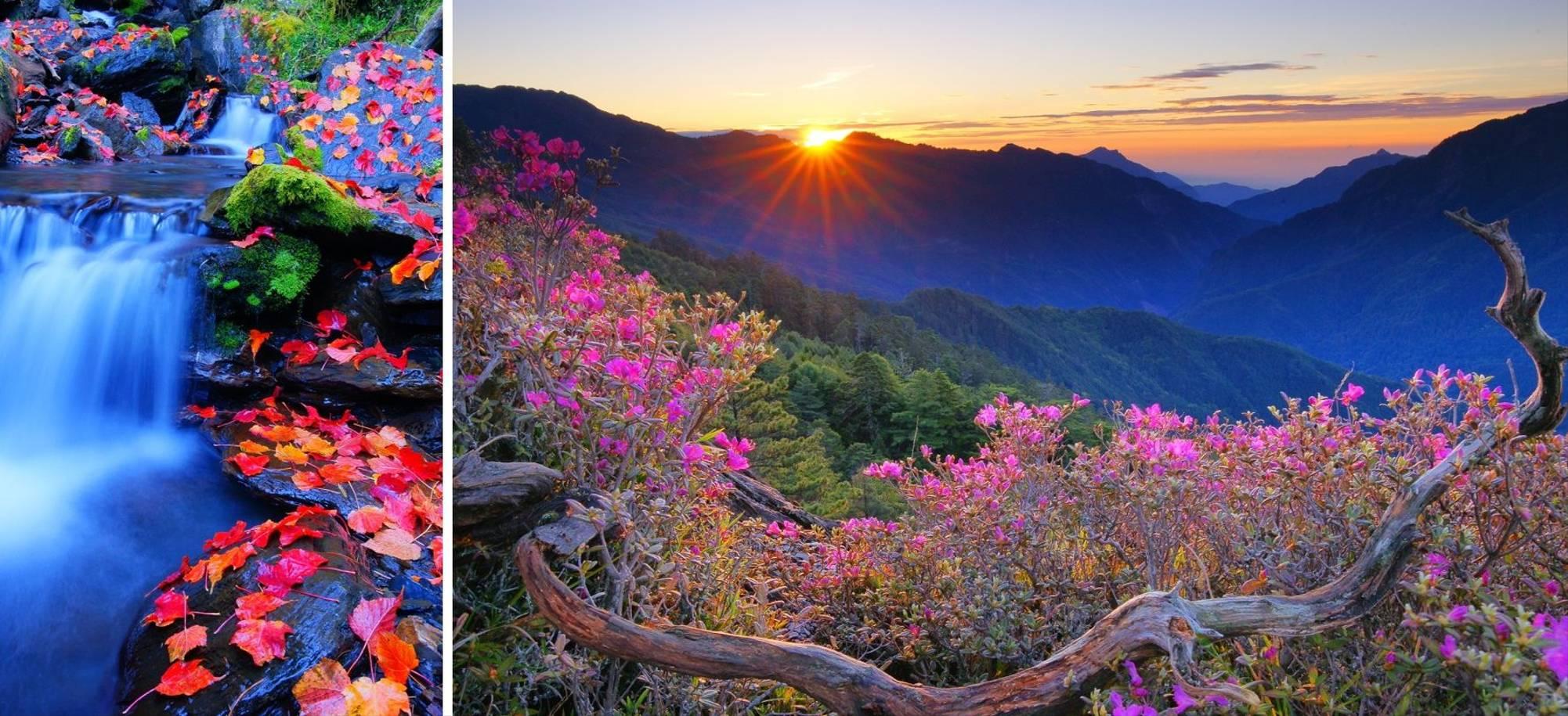 11 Day   Hualien, Taiwan, Taroko National Park   Itinerary Desktop