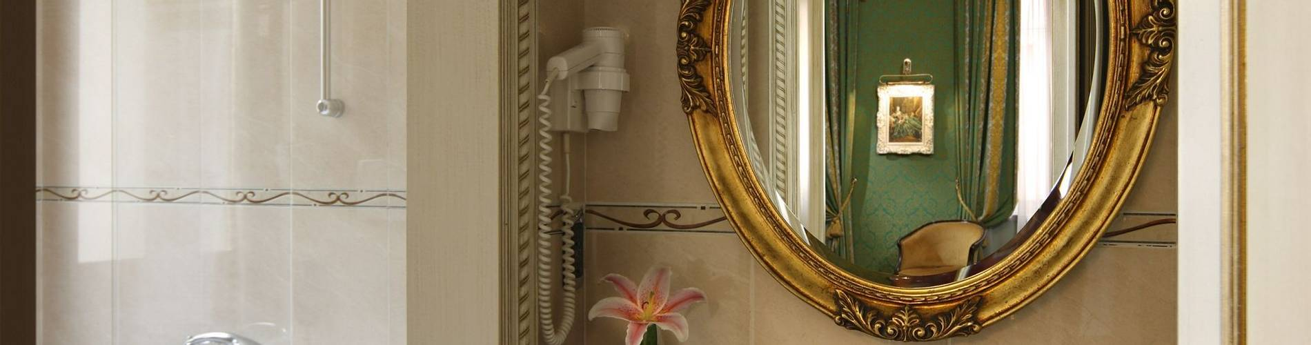 bagno suite.jpg