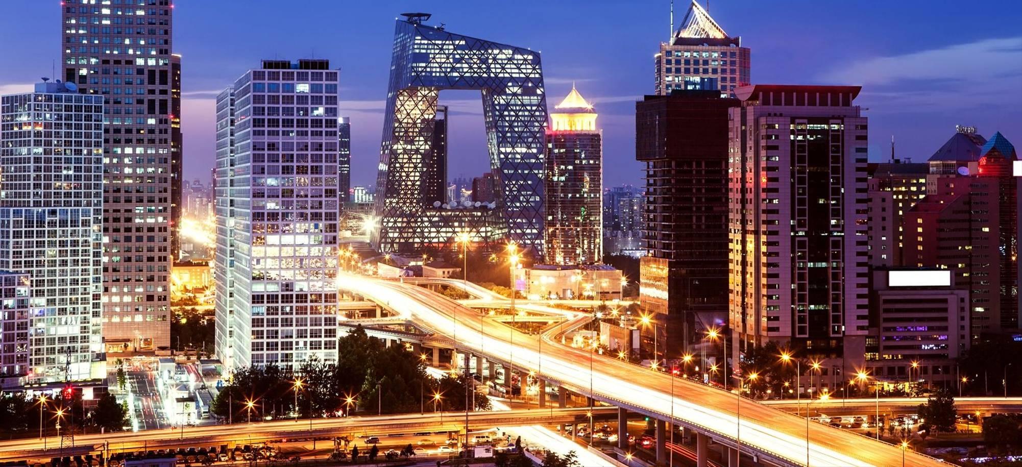 Itinerary Desktop 12 Beijing