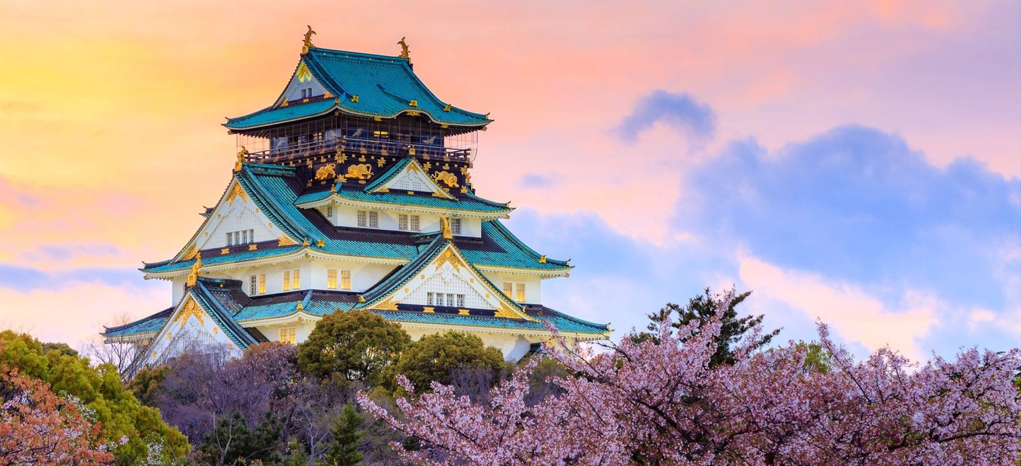 5 Day   Osaka, Osaka Castle   Itinerary Desktop